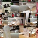 【たまプラーザ】日本酒バー『Tokyo Rice Wine』全国の銘酒をオシャレ空間で味わう午後