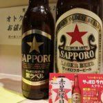 【上野】ゆるふわ系大衆酒場『ほていちゃん上野4号店』ほてよんで楽しむ赤星と黒ラベルの利きビールセット