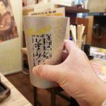 【関内】『大衆昭和居酒屋 関内の夕焼け一番星 関内酒場』ハッピーアワー!レモンサワー99円!