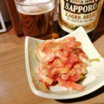 【新宿】ゆるふわ系大衆酒場『ほていちゃん新宿西口店』ツナナポサラダが美味くて安くてびっくり