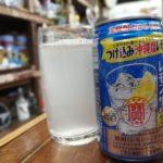 【横浜・子安】角打ち!『美加登屋酒店』つけ込み沖縄塩レモンが美味い!