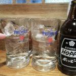 【横浜】立ち飲み!『横浜商店』ハッピーアワーでホッピーセットが200円!