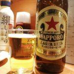 【横浜】『ふれあい酒場 ほていちゃん 池袋東口店』赤星が飲みたくて