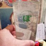 【大塚】『立ち飲み居酒屋ドラム缶 大塚店』クセになる〝ポン酢サワー〟