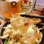 【桜木町・ぴおシティ】立ち飲み!『じぃえんとるまん』大阪西成ホルモンはあの店のあの味!