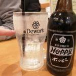 【川崎】ホッピー黒!『ふれあい大衆酒場 ほていちゃん 京急川崎店』川崎で上野の風を感じる