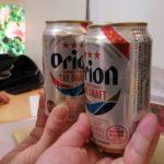 【銀座】はいさーい!『珈琲人 銀座わしたショップ店』沖縄てんぷらとオリオンビール!気軽に角打ち感覚で