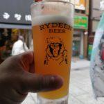 【門前仲町】『折原商店』八海山のクラフトビール「ライディーン」が爽やかで美味しかったです