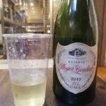 【恵比寿】角打ち!『山本商店』酒屋さんの店先でボトルワイン!